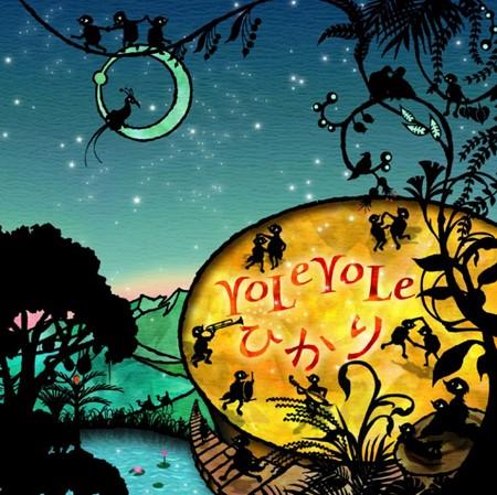 画像3: ☆☆プレミアム月のかけらミュージックCDセット☆☆ 『こぶね』+『ひかり』+『モーフの旅夢から今へとつなぐ旅』総額 8000円相当